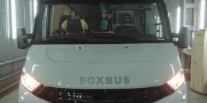 1200x900 2 300x150 - Лучшие автобусы РБА и их характеристики