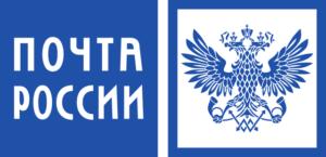640px Russian Post logo 300x145 - Почта России