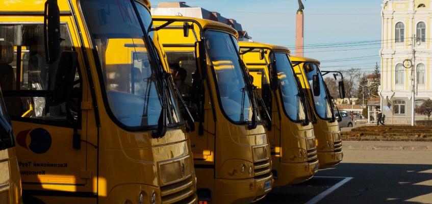7 ri 3813 - Организованные перевозки детей автобусом