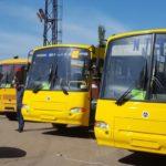 7 ri 7466 150x150 - Детские перевозки автобусом