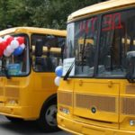 7 ri 8166 150x150 - Детские перевозки автобусом