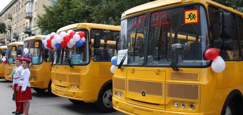 7 ri 8166 - Организованные перевозки детей автобусом
