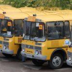7 ri 9554 150x150 - Детские перевозки автобусом