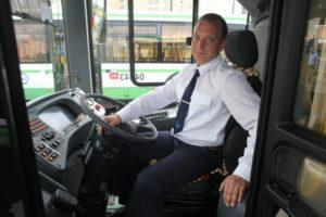 8 bi 9351 300x200 - Детские перевозки автобусом