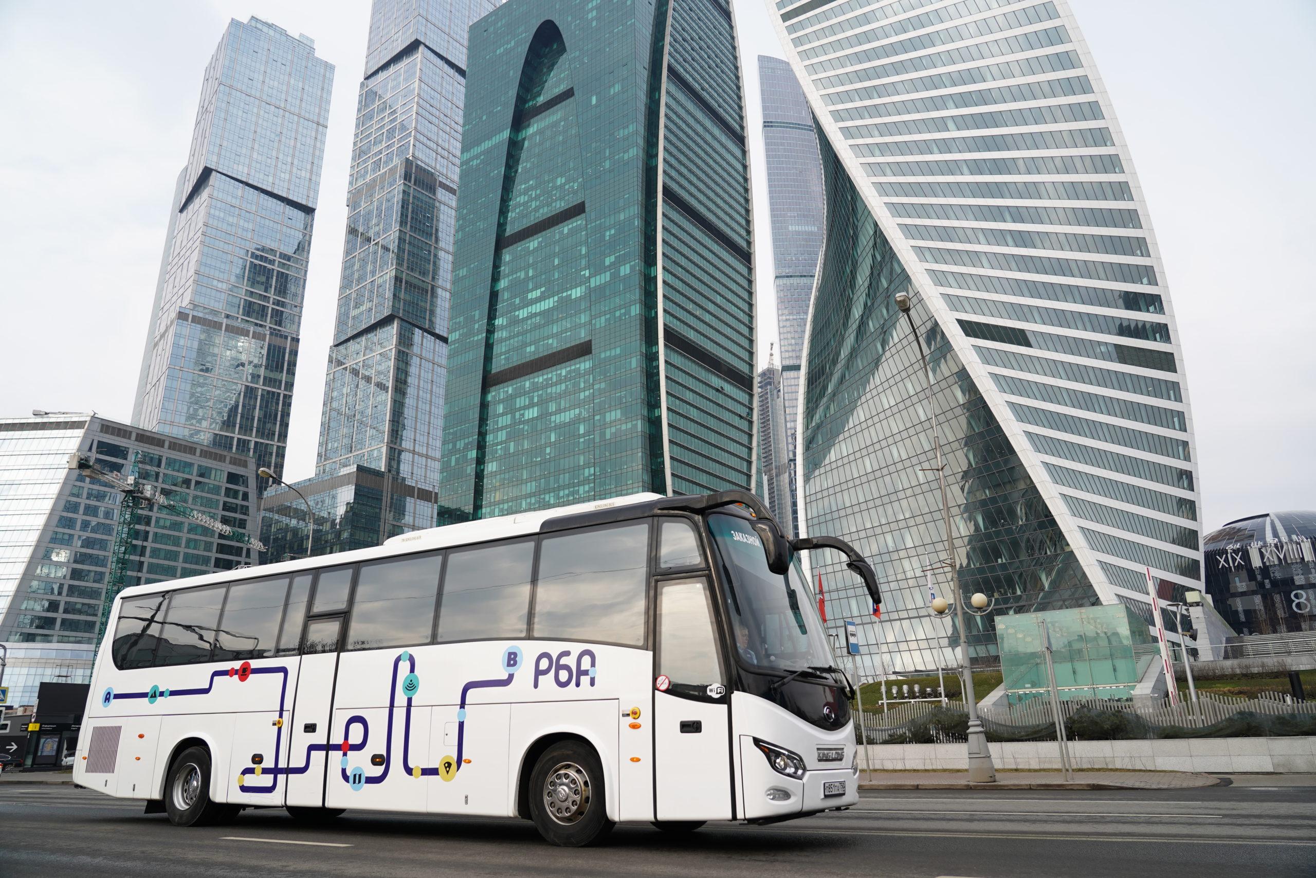 GLZ05615 scaled - Заказать автобус для перевозки пассажиров в Москве