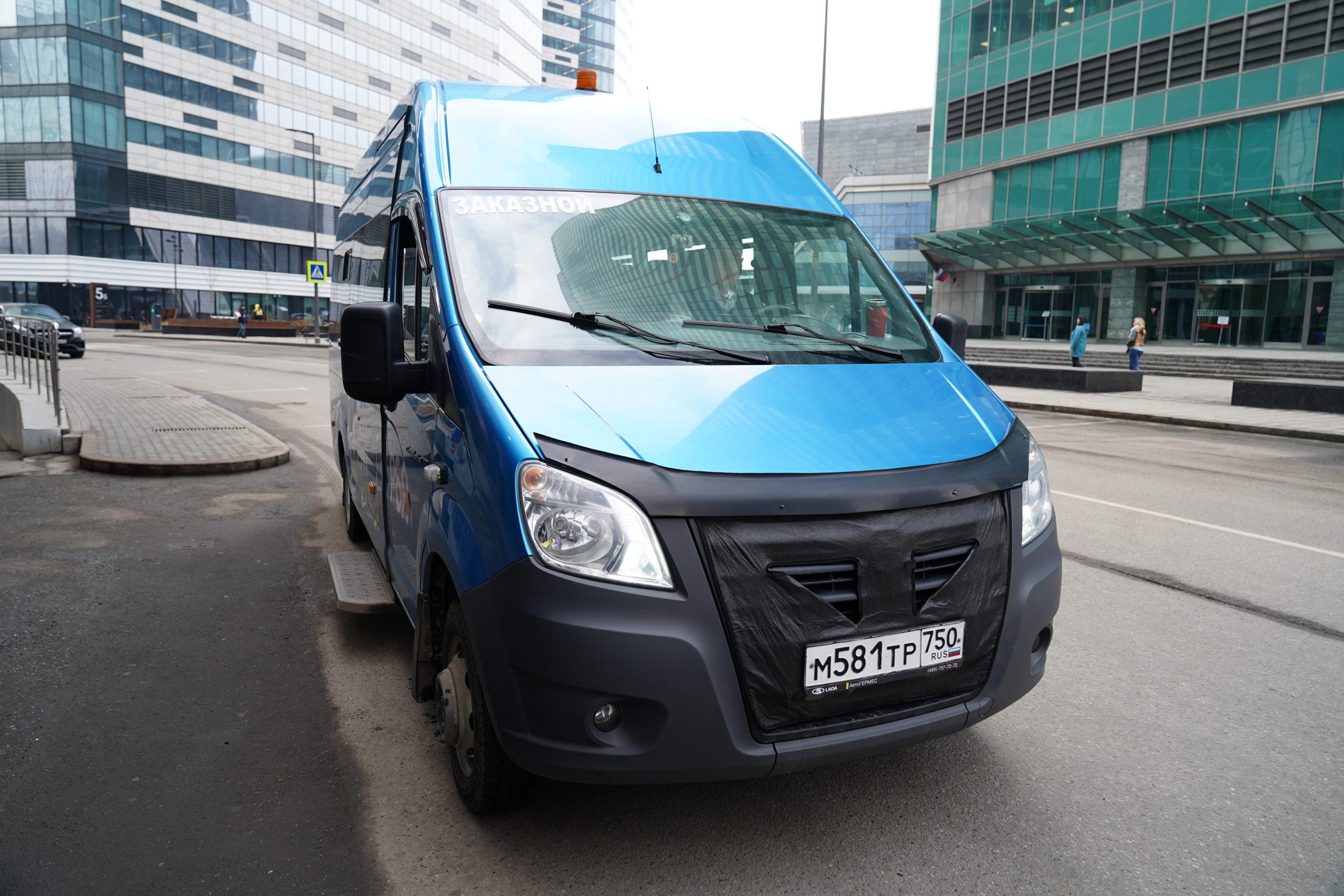 GLZ05647 scaled - Закажите автобус, или микроавтобус сейчас!