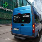 GLZ05721 150x150 - Аренда микроавтобуса  ГАЗель Next