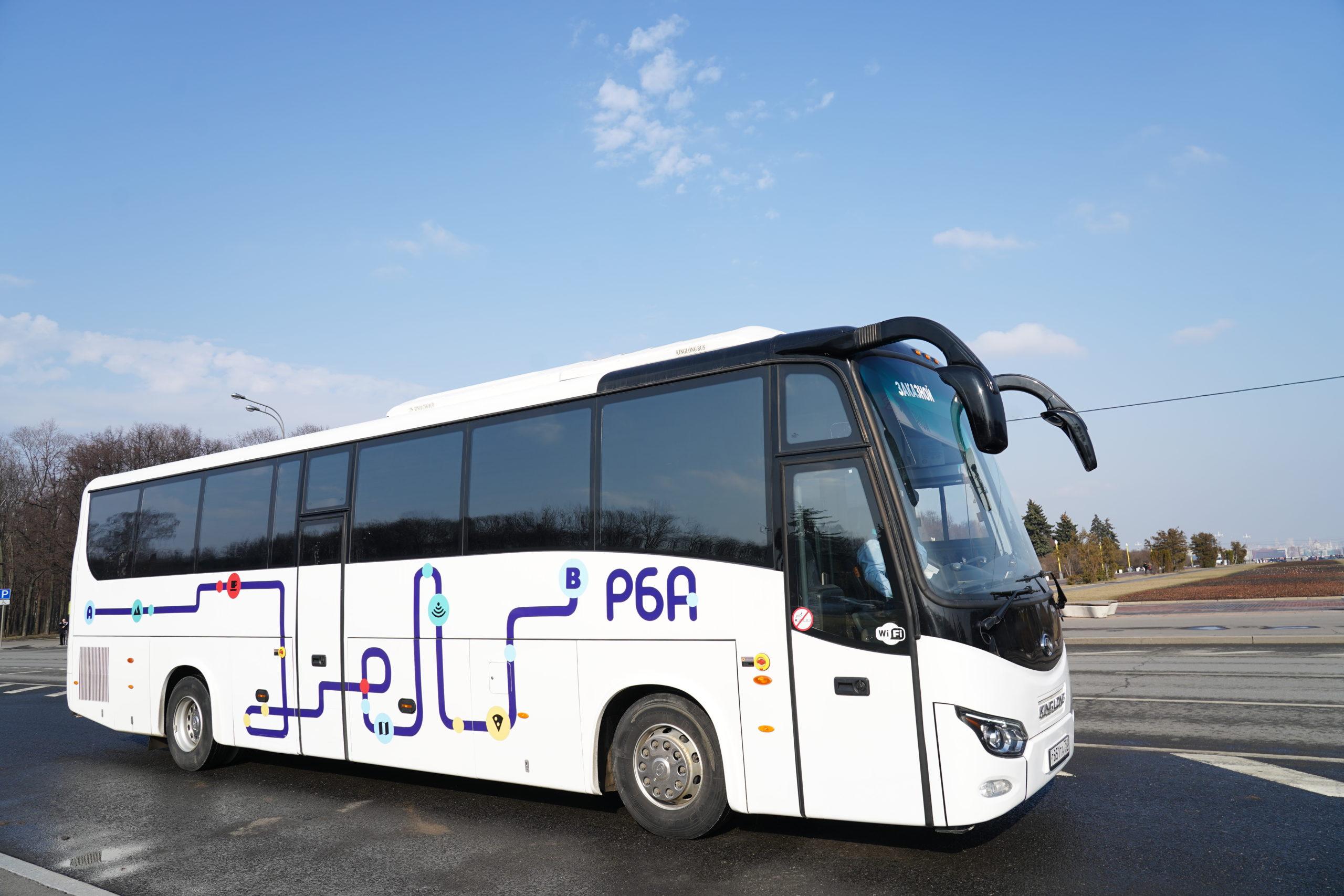 GLZ05841 scaled - Автобусные пассажирские перевозки в Москве