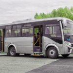 busik 150x150 - заказать автобус ПАЗ Вектор Next