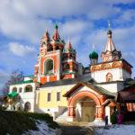 3 города, которые стоит посетить в Московской области.