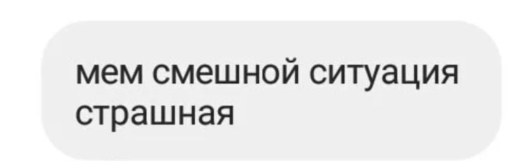 skrinshot 02 05 2021 15 59 52 - Комичные ситуации на свадьбе.