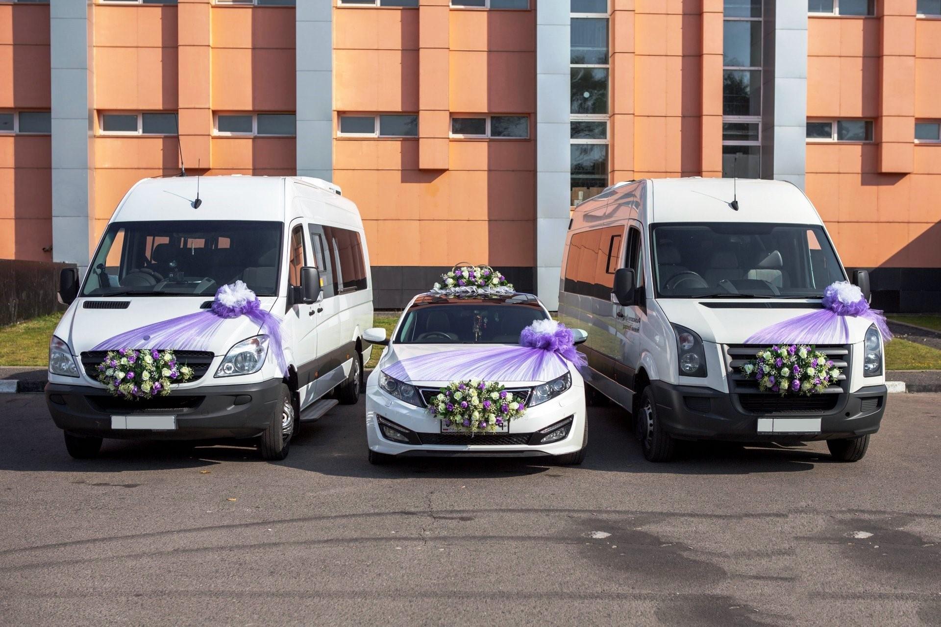 itishgzhrshhodltir - Автобус или лимузин на свадьбу. Что выбрать?