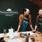 ТОП 4 мастер-класса в Москве