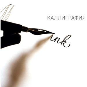 risunok13 300x300 - ТОП 4 мастер-класса в Москве